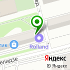 Местоположение компании ОООКФ