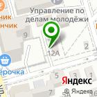 Местоположение компании Новосел
