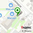 Местоположение компании Маркотхский ключ