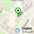 Местоположение компании Геленджикский городской суд