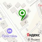 Местоположение компании Мировые судьи города-курорта Геленджик