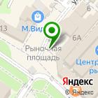 Местоположение компании Дары Кубани, МУП
