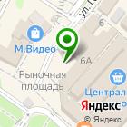 Местоположение компании Sibylla
