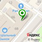 Местоположение компании Завхоз