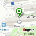 Местоположение компании Союз риэлторов города-курорта Геленджик