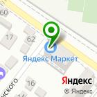 Местоположение компании Центр цветов и подарков