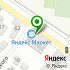 Местоположение компании Центр цветов