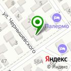Местоположение компании Союз застройщиков Геленджика