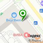 Местоположение компании Мастерская букетов