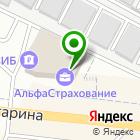 Местоположение компании АртСтройИнвест