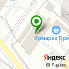 Местоположение компании Привоз