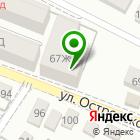 Местоположение компании Кудесник