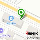 Местоположение компании Строй Град