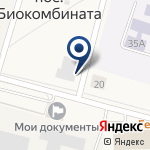 Компания БИОТОП на карте