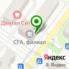 Местоположение компании ДиАН