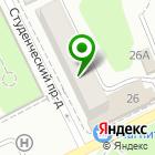 Местоположение компании Магазин бытовой химии на ул. Фрунзе