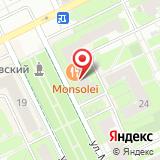 Жуковский отдел Управления Федеральной службы государственной регистрации