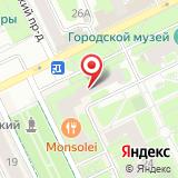 Авиационное ФГУП МЧС России