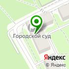 Местоположение компании Жуковский городской суд