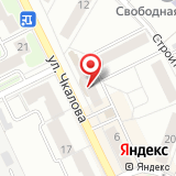 Магазин дисков на ул. Чкалова, 8