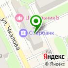 Местоположение компании На Чкалова
