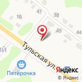 Магазин автозапчастей на Тульской