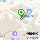 Местоположение компании Жуковский городской оптово-розничный рынок