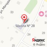 Кратовская средняя общеобразовательная школа №28