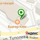 Местоположение компании Арли фитодизайн