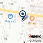 Компания Print-Line на карте