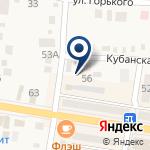 Компания Абинская компьютерная служба на карте
