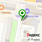 Местоположение компании Сталкер