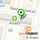 Местоположение компании Мировые судьи Абинского района