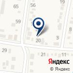 Компания Отдел судебных приставов по г. Абинску на карте