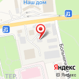 Больница МИД РФ