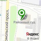 Местоположение компании Абинский районный суд