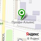 Местоположение компании Ахтырский техникум Профи-Альянс