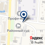 Компания Абинский районный суд на карте