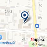 Компания Очаково на карте