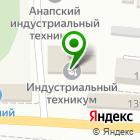 Местоположение компании Анапский индустриальный техникум