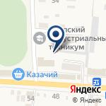 Компания Анапский индустриальный техникум на карте