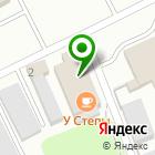 Местоположение компании Русская вода