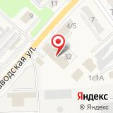 ООО Юридическое коллекторское агентство