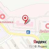 Лосино-Петровская Центральная городская больница
