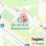 Дворец культуры им. В.В. Воровского
