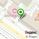 Местоположение компании Виста-График