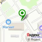 Местоположение компании Аквант
