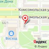 Отдел службы судебных приставов Новомосковского района