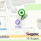 Местоположение компании Демидовская вода