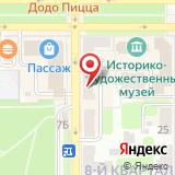 ООО Инфотек